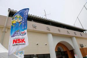 リーグ戦 第1節 日本精工 - シオノギ製薬 試合レポート写真