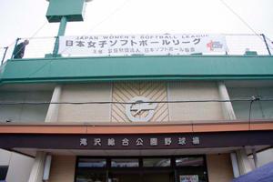 リーグ戦 第5節 日本精工 - 太陽誘電 試合レポート写真 01