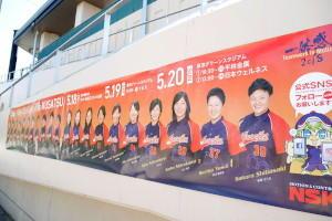 リーグ戦 第2節 平林金属-日本精工 試合レポート写真 01