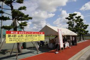 リーグ戦 第4節 日本精工-YKK 試合レポート写真 02
