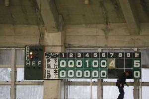 入替戦 日本精工-伊予銀行 試合レポート写真 18